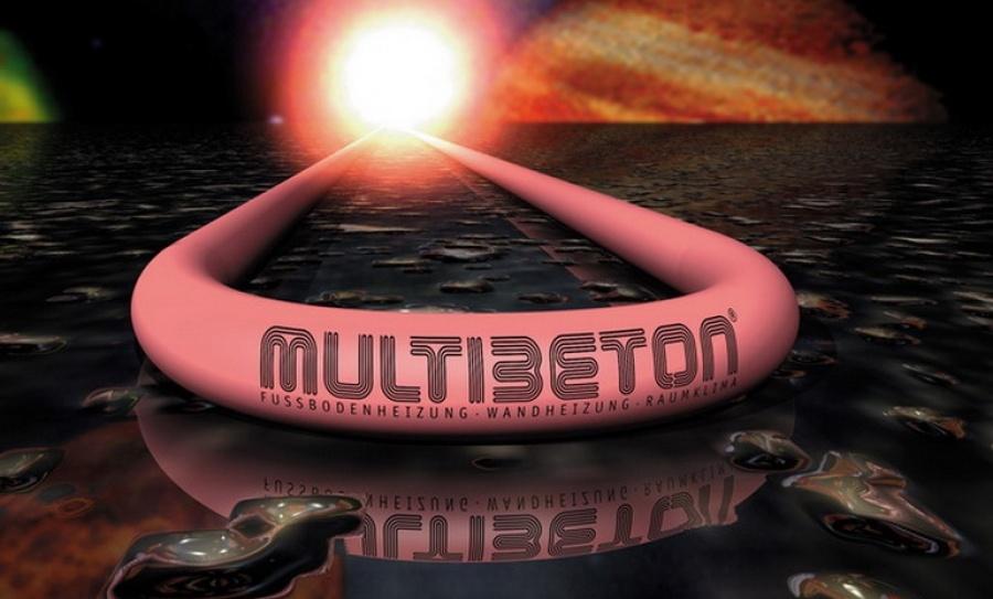 Теплые полы Multibeton - основные достоинства